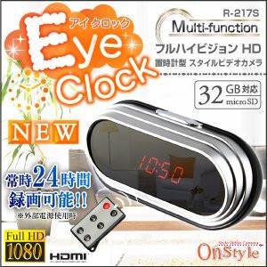 Eye_clock